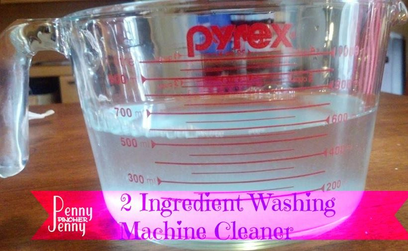 This homemade Washing Machine Cleaner is the perfect way to keep your washing machine clean, plus it's made of only two ingredients!