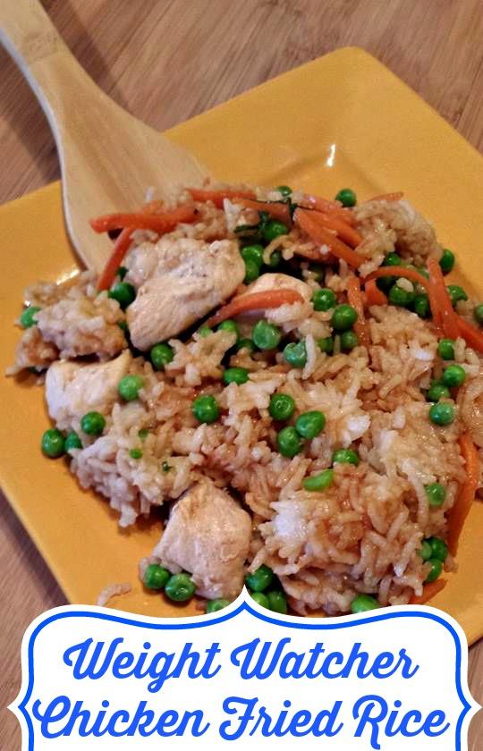 WW Chicken Fried Rice